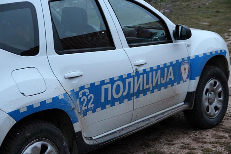 policija srpska