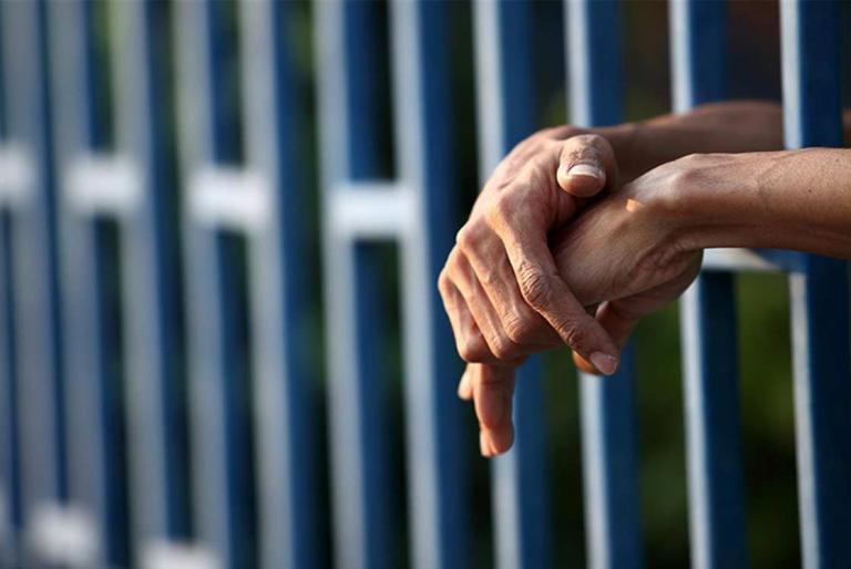 zatvorenik