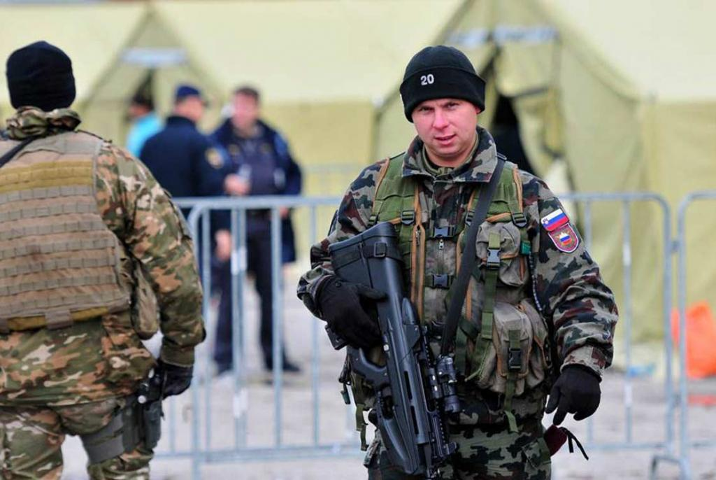 slovenska vojska