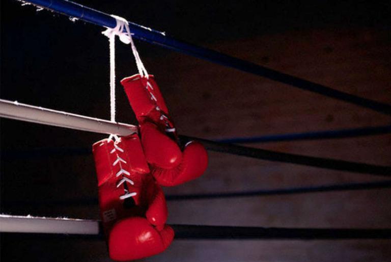 boksačke rukavice