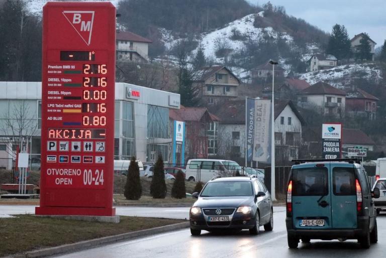 cijene gorivo